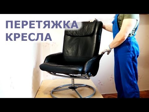 Перетягиваем старую мебель своими руками – советы мастера