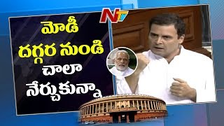I Learned So Much From PM Narendra Modi and BJP: Rahul Gandhi | Parliament Sessions | NTV