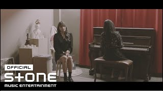 Download 빨간의자 (REDCHAIR) - 그동안 고마웠어 (Letter to my ex) Special Clip Mp3/Mp4
