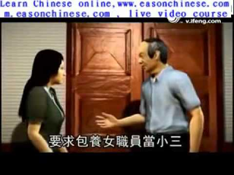 The 3556sign Contract Forced Sex, Lecherous Boss Explosive Scandal video