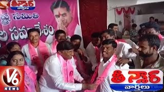 Political Leaders Funny Speeches In Assembly Election Campaigning | Teenmaar News