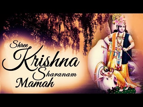 Shree Krishna Sharanam Mamah By Suresh Wadkar