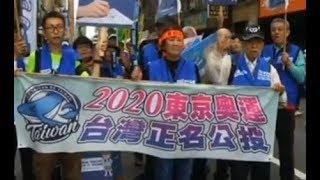 时事大家谈:我来自中国,我为何关心台湾大选?