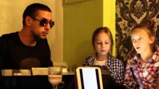 Open Kids & Монатик   На Радостях New Song Rehearsal 2013