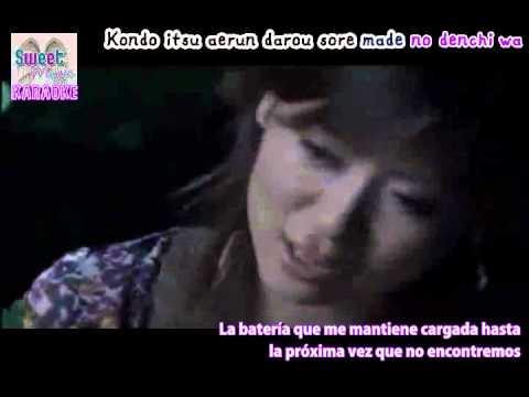 [SMF] Ayaka - Mikazuki (Karaoke & Sub Español)