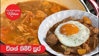Chicken Kimchi Soup