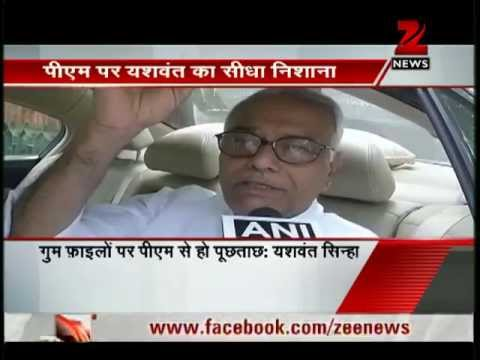 PM should be questioned about missing coal allocation files: Yashwant Sinha