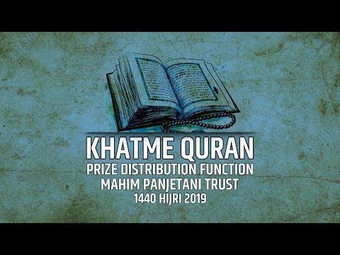 Khatme Quran | Price Distribution Function | Mahim Panjetani Trust | 1440 Hijri (2019)