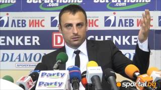Funny moments with Berbatov at the press conference