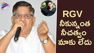 Allu Aravind SHOCKING Comments on RGV | Ram Gopal Varma - Pawan Kalyan Controversy | Sri Reddy