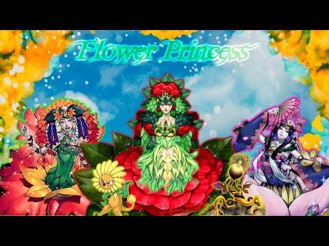 Plant Princess Deck Princesses Plant November
