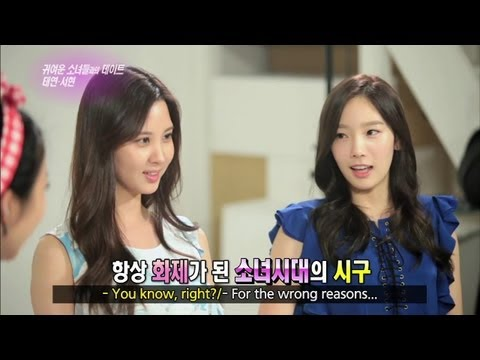 Entertainment Weekly | 연예가중계 (2013.09.13)