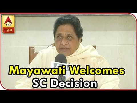 SC/ST reservation in promotion: BSP Chief Mayawati welcomes apex court's decision