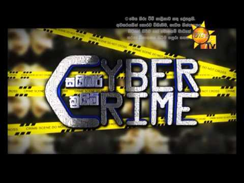 Hiru Tv Cyber Crime EP 25 2016-05-03