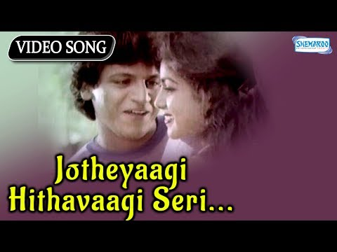 Jotheyaagi Hithavaagi Seri - Shivaraj Kumar - Kannada Hit Song video