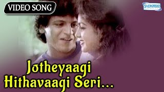 Jotheyaagi Hithavaagi Seri - Shivaraj Kumar - Kannada Hit Song