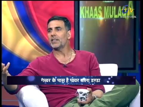 Khas Mulakat-Akshay Kumar-Gabbar Is Back Movie Special On 26th April 2015