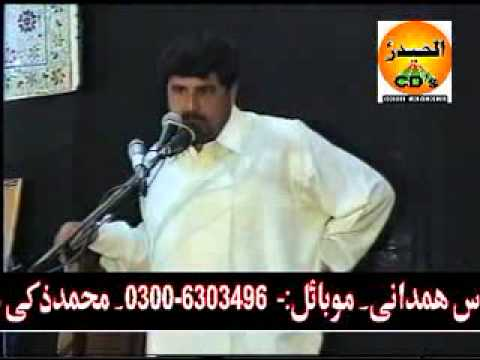 Syed Amir Abbas Rabbani 11th Moharram Part 01 03 video