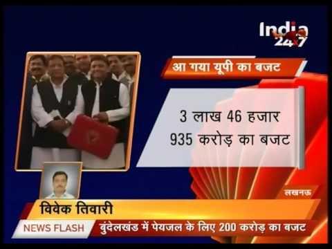 Uttar Pradesh: CM Akhilesh Yadav Presents Budget For UP