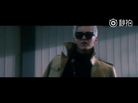 [HQ] Mr Six Kris Wu Trailer