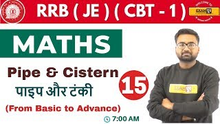 Class-15 ||#RRB (JE) (CBT - 1) || Maths || by Abhinandan Sir || Pipe & Cistern