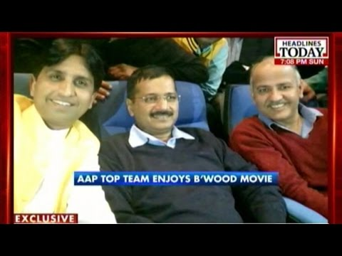 Delhi elections: AAP leaders relax after polls, watch 'Baby'