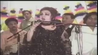download lagu Noor Jehan Live In Concert At Fountain House Lahore gratis