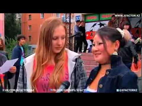 Прикол.Группа SWEET GIRLS в 3 сезоне X Factor Kazakhstan.