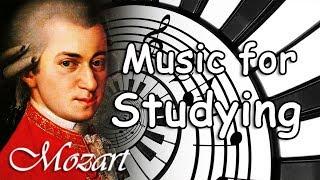 Rustige Klassieke Muziek voor Studeren, Concentreren, Huiswerk, Werken   Ontspanningsmuziek Leren