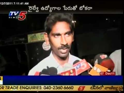 Telugu News -  Fraud Railway Recruitment Board Jobs (TV5)