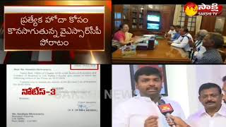 YSRCP Leader Gudivada Amarnath Face to Face - Watch Exclusive - netivaarthalu.com
