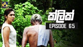 Click Episode 65||