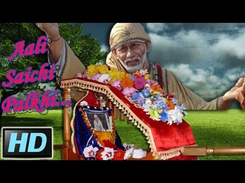 Shirdi Saibaba Best Marathi Devotional Songs - Jukebox 14 video