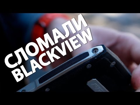 Как мы ушатали неубиваемый смартфон - обзор Blackview BV7000 Pro
