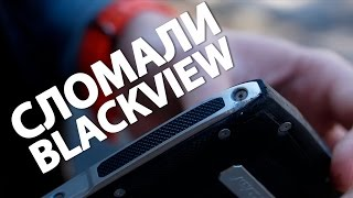 Купить Blackview BV7000 Pro