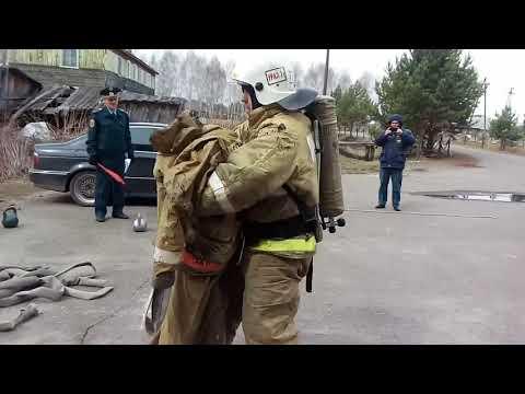 Пожарный кроссфит. Firefighter CrossFit.