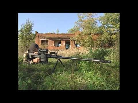Russian Sniper Rifle OSV-96