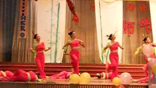 The Dancers of Poi Lam High School (Teachers