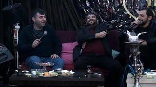 Popuri musiqili meyxana 2015 (Rəşad, Pərviz, Rüfət, Vüqar, Balaəli, Orxan) Meyxana M&M Tea House
