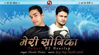 MERI SONIKA Pahari DJ Nonstop 2019 🔥🔥 | Chandu Thakur | Ajay Negi | Pahari VEVO |HD