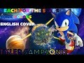 """【Tyler】""""Reach For The Stars"""" Sonic Colors【ENGLISH COVER】"""