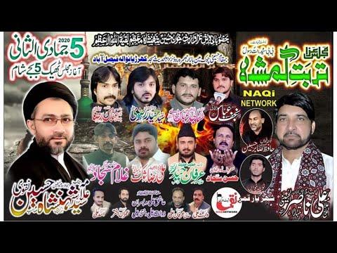 5 jmadi ul Sani 31 january 2020 Live Majlis e Aza (Khurrianwala.. Faisalabad..)