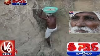 70 Year Old Digs Well To Solve Water Crisis In Madhya Pradesh Village | Teenmaar News