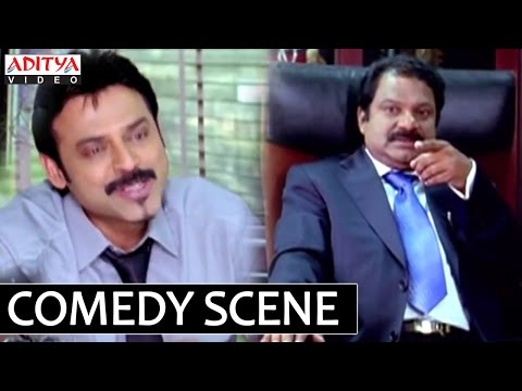 Chintakayala Ravi Movie Comedy Scenes - Funny Interview Of Venkatesh