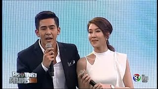 ครอบครัวดนตรี Live Concert | ทีมนักแสดงละคร The Cupids บริษัทรักอุตลุด | 20-05-60 | TV3 Official