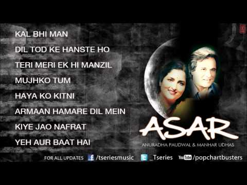 ASAR Album Jukebox | Super Hit Ghazals Collection | Anuradha Paudwal, Manhar Udhas