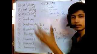 CSIR UGC NET suggestions