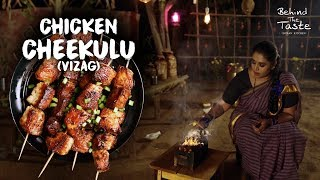 CHICKEN CHEEKULU(VIZAG) | CHICKEN KEBAB |MANGAMMA RUCHULU | BEHIND THE TASTE