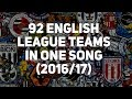 Youtube Thumbnail 92 English League Clubs 2016/17 VERSION [with lyrics]