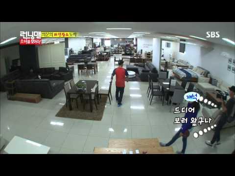 런닝맨 (소녀를찾아라) 2013-09-29 #30(4)